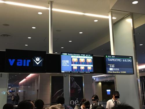羽田空港出発前。 <br />掲示板を撮るのは癖というか旅日記ですね。