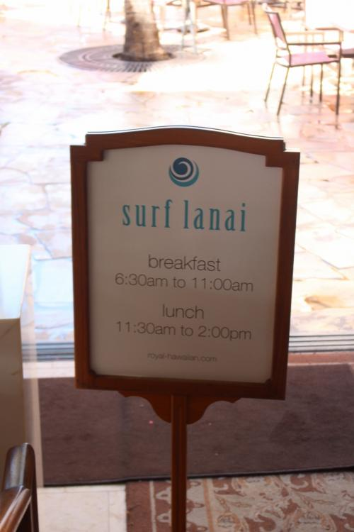 さてさて<br />本日の目的はサーフラナイでの朝食です。<br /><br />こちらは2年振りかな。