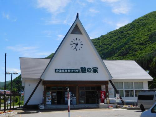 30分程で会津高原尾瀬口駅に到着。<br />尾瀬沼への登山口、沼山峠行きのバスは9:50発。