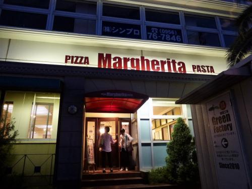 市内には40数軒の「イタリアン」店があります<br /><br />中でも人気店はこちら『Margherita』<br />ナポリピッッアとパスタを中心に、本場イタリアの味を気軽に<br />楽しめるレストラン<br /><br /><br />佐世保市卸本町1-177 (卸団地内)<br />Tel:090566-20-0801<br />営業時間:1100~2130(LO) 要予約