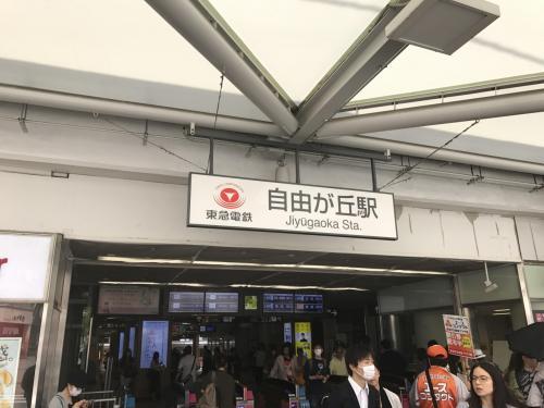9:42 横浜<br /> ↓<br />10:00 自由が丘