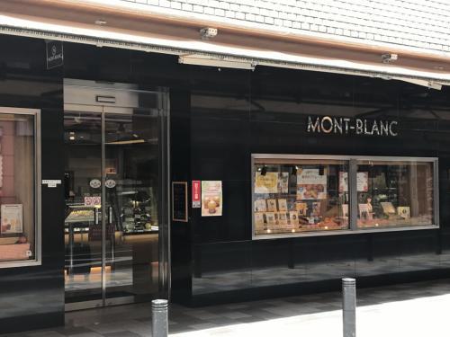 目指すは元祖モンブランのお店、その名も「モンブラン」。