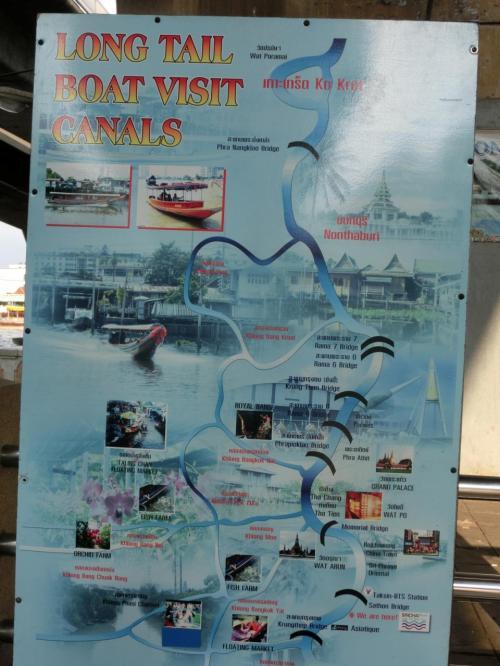 「チャオプラヤー・エキスプレス・ボート」の案内板。<br /> 王宮へはNO9の「「ター・チャン」へ。<br /><br /><br /><br />
