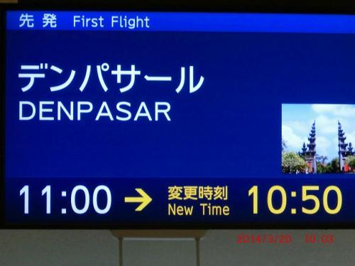 定刻より10分早く成田を出発です。