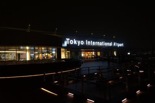 まずは夜の羽田空港国際線 展望デッキへ。<br />