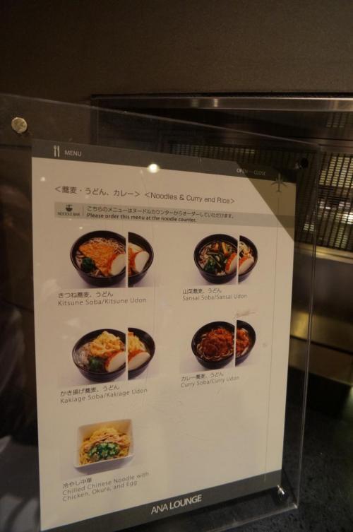 麺類は5種類。<br />この後、冷やし中華も食べちゃいました。