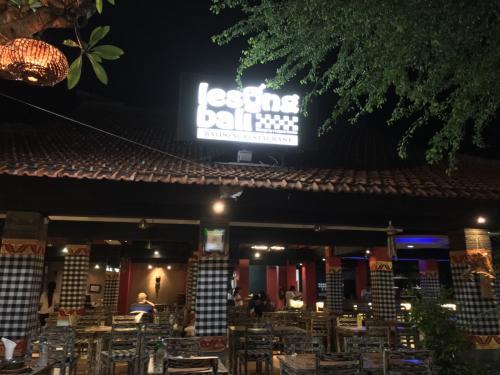 たくさんのレストランの中から私たちが選んだのは、「Lesung Bali」というお店。