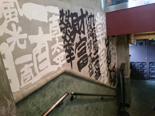 映画をコンセプトに古き良き時代の香港を再現しているそうです。<br /><br />雰囲気有る階段
