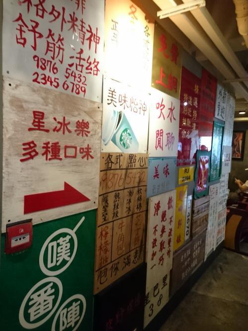 香港島にもまた違った雰囲気のスタバがあるそうで、<br />今度はそちらへ行ってみたいな♪