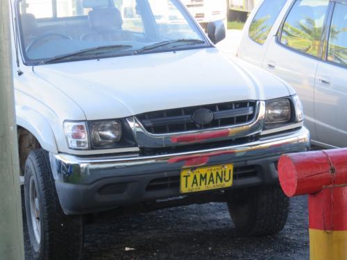 いきなり TAMANU  ナンバーを子供が発見!<br /><br />仕事「なまタマヌオイル」でクック諸島に来ているので、<br />まさかの、しかも奇跡の1台に出会えるとは・・・<br /><br />