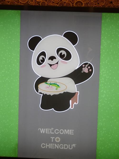 成都<br />初日は、飛行機で移動のみ<br />空港では、各種パンダさんがお出迎えです。