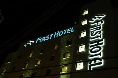 関空まで送迎してくれるというので、こちらの関空泉佐野ファーストホテルへ宿泊。<br />