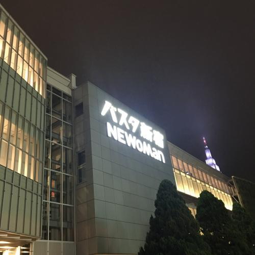 バスタ新宿から深夜高速バスで京都へ向かう。