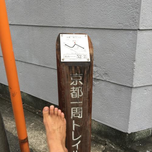 ここからスタート!<br />まず向かうのは比叡山延暦寺。<br />修行しちゃう?<br />というわけで裸足スタート。
