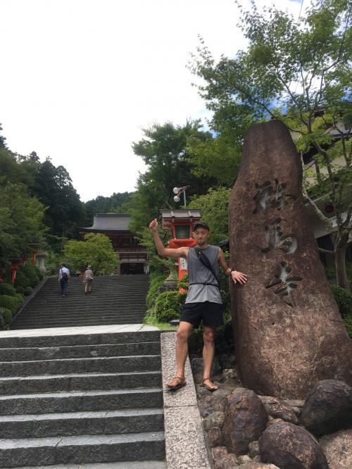 ゴール!鞍馬寺到着!<br />距離は25kmとちょっとで、かかった時間は休憩含めて6時間弱。<br />京都市の東から北にかけての山を堪能した。満足!<br />https://www.strava.com/activities/1129051656/shareable_images/map_based?hl=ja-JP&v=1502515161