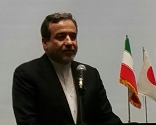 虎ノ門の笹川ビルへ。<br />16:00からのイランの外務事務次官アラグチ氏の講演会は<br />現在のアメリカとの関係など、今一番知りたいイランを<br />もっとも詳しい方から聞けると言う素晴らしい機会となりました。<br /><br />