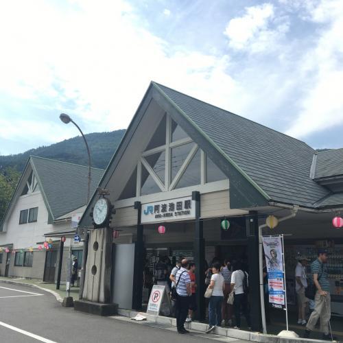 10時くらいに阿波池田着。暑い!<br />ここから吉野川沿いに大歩危まで走る。23kmくらい。