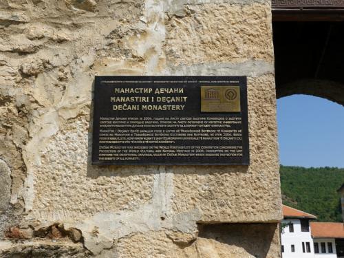 門に掲げられた世界遺産の表示。<br /><br />この門から中はカメラでの写真撮影禁止。