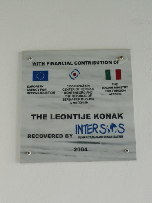 EUやイタリアが修復の支援していることを示す表示が。