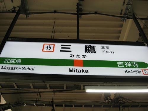 東京外語大から今度は武蔵野市役所へ行きます。<br /><br />