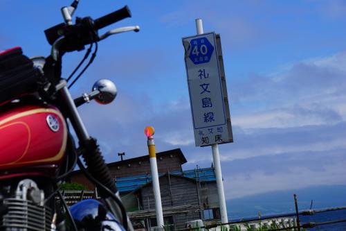 北海道にきてはじめて...