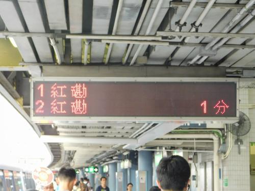 2017.08.15 九龍塘<br />さすがにこんな間隔で列車がやってくるならしょうがないか…<br />
