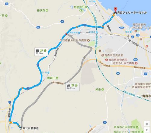 そこで、青森のひとつ手前の浪岡インターチェンジで降りてみると<br />地図のように、<br />時間は同じ27分。<br /><br />距離は5km近くなり、<br />
