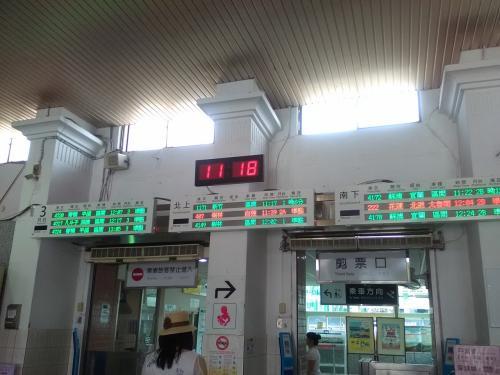 九份から1062番のバスを使うとダイレクトに台北へ行けるのですが、今回の旅行で列車大好きになったので、あえての列車利用。<br /><br />台北駅を目指します。