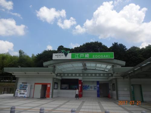 休憩しながら 成田へ<br />約しておいた パーキングに停めます。<br /><br />しかし、ここで 失敗!!<br />ETCカードを 取るのを忘れた~~~!<br />