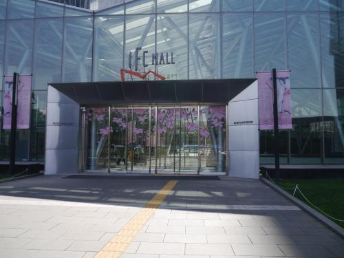 IFC MALL<br /><br />https://www.konest.com/contents/shop_mise_detail.html?id=8772<br />