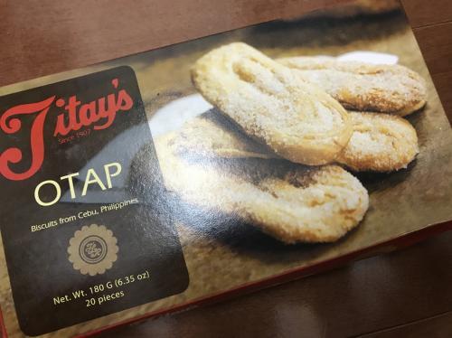 オタップというお菓子。<br />まだ食べていないのですが、うなぎパイに似ているらしいです。<br />個別包装なので配る用に。<br /><br />