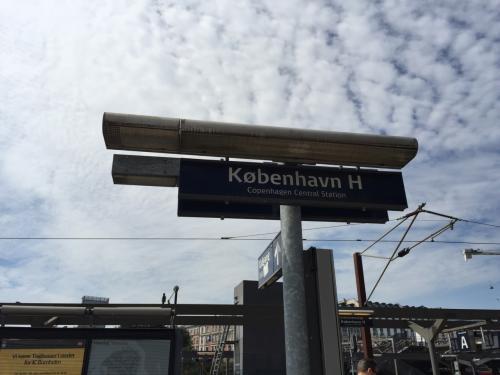 コペンハーゲン到着。