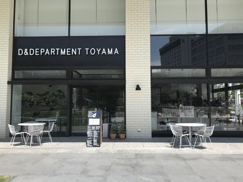 そのすぐ隣に、D&Department TOYAMAがあります。<br />富山のお土産が買えて、食事も出来ます。