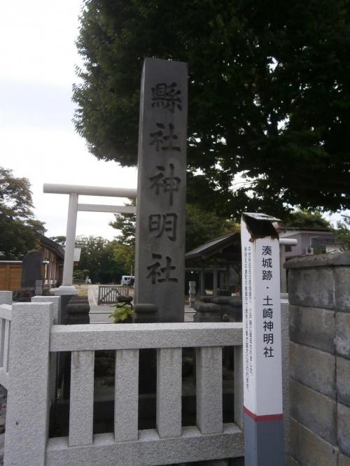 中世の秋田氏居城は現在神社