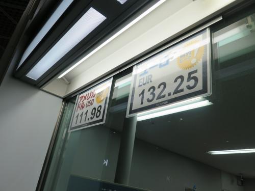 8/23のレート。<br /><br />ちなみに三井住友銀行はこの時112円ちょっと。<br /><br />GPAは7万円渡したら、2万円パックと5万円パックをくれました。<br /><br />
