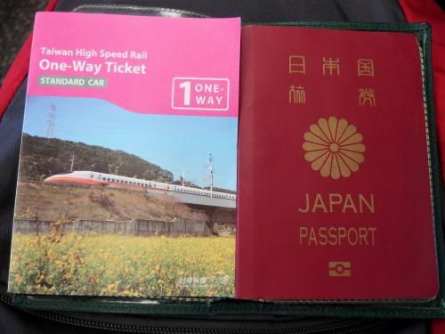 台中から台北へ。<br />昨日購入した2割引チケットで高鐵に乗車。