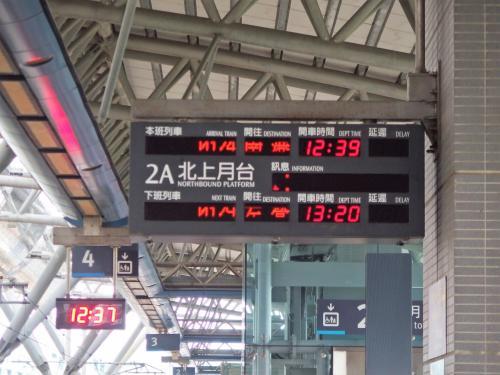 台北行きは、北上になります。