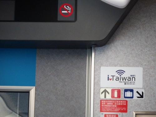 車内で無料wifi iTaiwanが使えるようになっていました。すごく便利です。