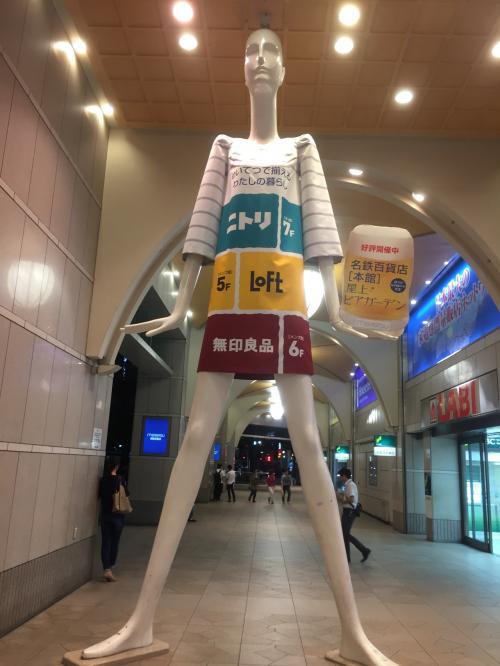 食事のために名古屋へ。<br />青春18きっぷだからできることですね。<br /><br />いつものナナちゃん。