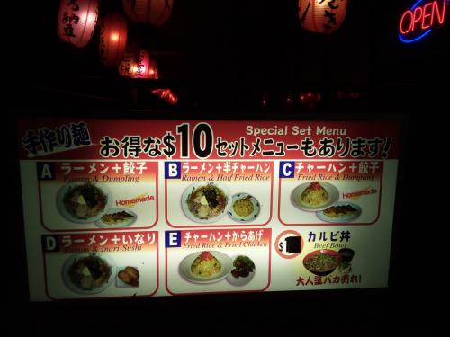 ふと私が足を留めて10ドル凝視中、、通りがかりの家族のお父さんが「グアムまで来て日本にあるもの食べてもしゃーないやろ」と立ち去っていきました。<br />たしかに!私も今まで同じ気持ちで通り過ぎてきました、、<br />でも!今日の私には大変魅力的に感じ、、