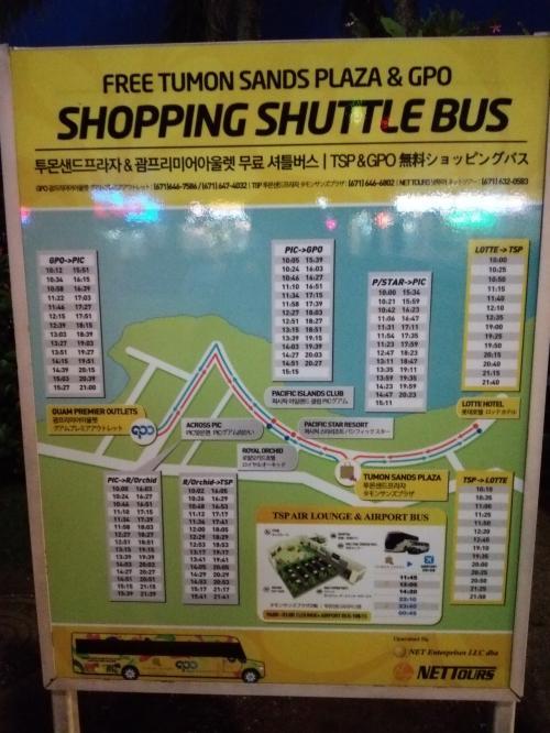 そしてなんと!<br />GPOとタモンサンズプラザ行きの無料ショッピングバスがいつの間にか出来てました!