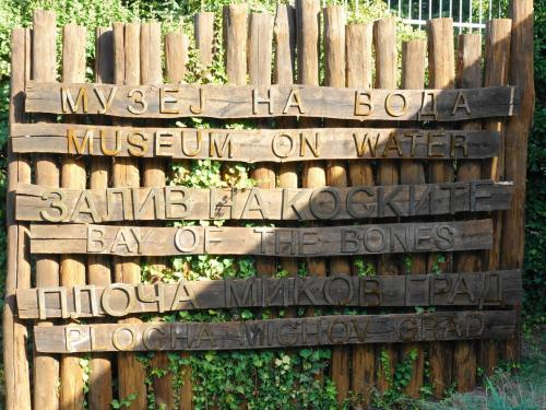 博物館への入口。
