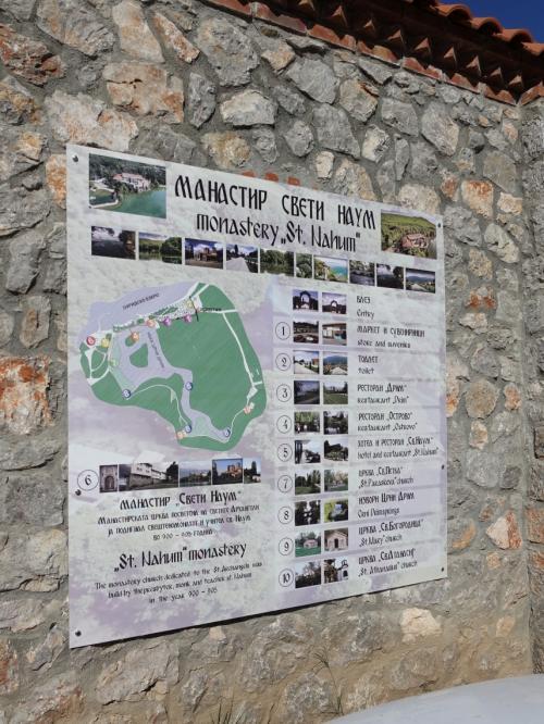 スヴェティ・ナウム修道院。<br /><br />ホテルやレストラン、泉などの複合施設の中にあります。