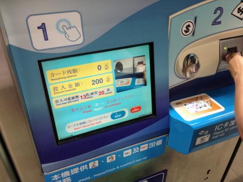 続いて切符売り場でEasy Cardにお金をチャージします。<br />日本語の説明文をあるので簡単です。<br />入金額は全額チャージになります。(たぶん)<br /><br />どれくらい必要になるのかイマイチわからなかったので、とりあえず1人500元入れましたが、結果的に半分くらい残りました。<br />余ったら最終日に窓口で「Return this card(返金してちょうだい)」と言ってカードを差し出せば手数料20元引かれて余りを戻してもらえます。