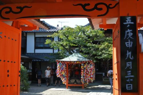 ここは八坂庚申堂。