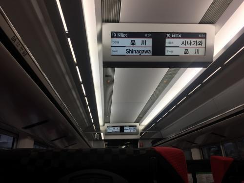 今回のセブはおっさん2人で成田エクスプレスで成田国際空港に向かいます!