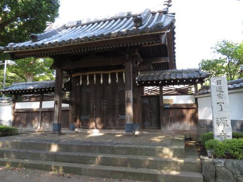 動物園手前にある日蓮宗の了源寺<br /><br />動物園の敷地内にも神社が複数あったりします。<br />というか、加瀬山の上に動物園が混ざったというところかな。<br /><br />了源寺の公式サイトがありました。<br />http://www.yk.rim.or.jp/~ryogenji/<br />