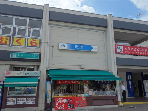 名古屋からのドライブの休憩地その2.