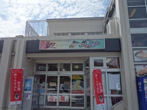 名阪国道をはしって,名古屋から大阪に行きました。