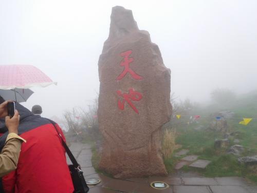 5月19日から5月28日。<br />ウルムチ、イーニン、ハミ。<br /><br />ウルムチの天池へ行った。天山山脈の麓にあり、天気も悪く寒かった。<br />